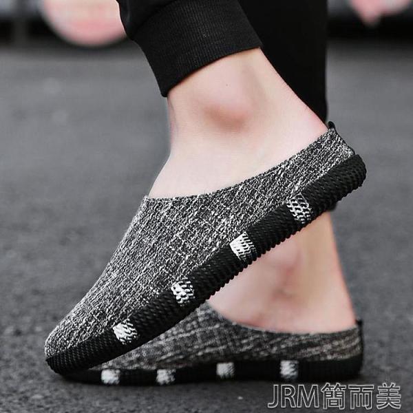 帆布鞋一腳蹬懶人鞋子男休閒豆豆鞋韓版潮流半拖亞麻帆布鞋男老北京布 快速出貨