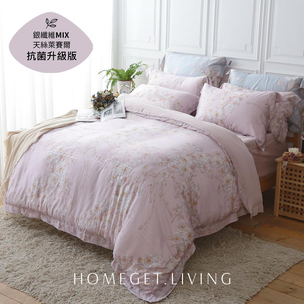 兩用被床包組 / 60支銀纖維天絲™100%萊賽爾纖維 / 物理永久防蟎抗菌 / 雙人標準5X6.2尺 / 粉紅浪漫