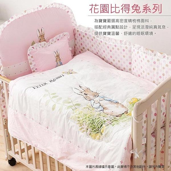 奇哥花園比得兔六件床組(PLC64900P 粉色M號) 4200元