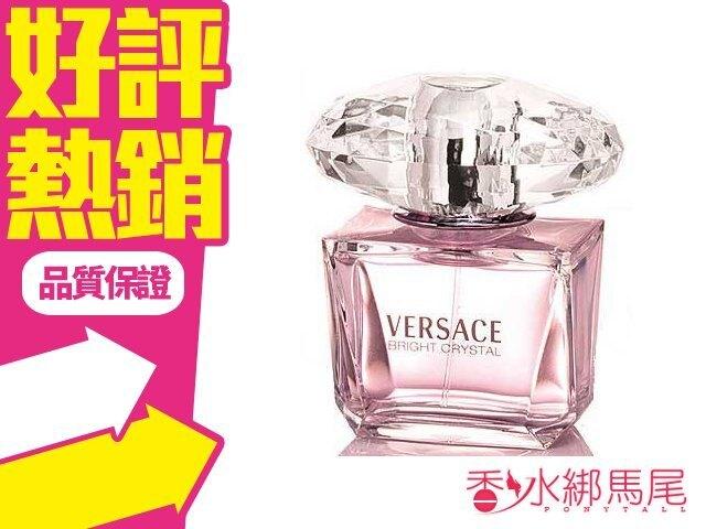 Versace Bright Crystal 凡賽斯 香戀水晶女性淡香 90ml TESTER◐香水綁馬尾◐