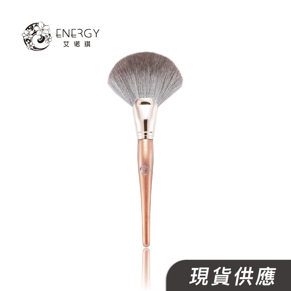 【艾諾琪】香檳泡泡化妝刷-扇形蜜粉刷(101)