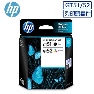 【正原廠優惠】HP 3JB06AA(GT51黑+GT52彩) 雙色列印噴頭組合包 適用 GT5810/GT5820/IT315/IT415/IT419
