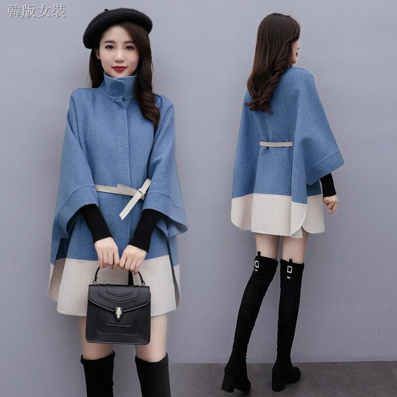 毛呢外套女 中長款 2020秋冬季新款 流行女裝 韓版 網紅 斗篷呢子大衣女