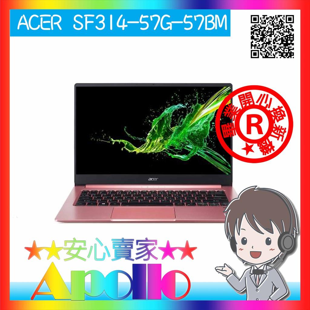 ACER/ SF314-57G-57BM(i5-1035G1/8GD4/512GPCIe/MX350-2G/W10/2Y