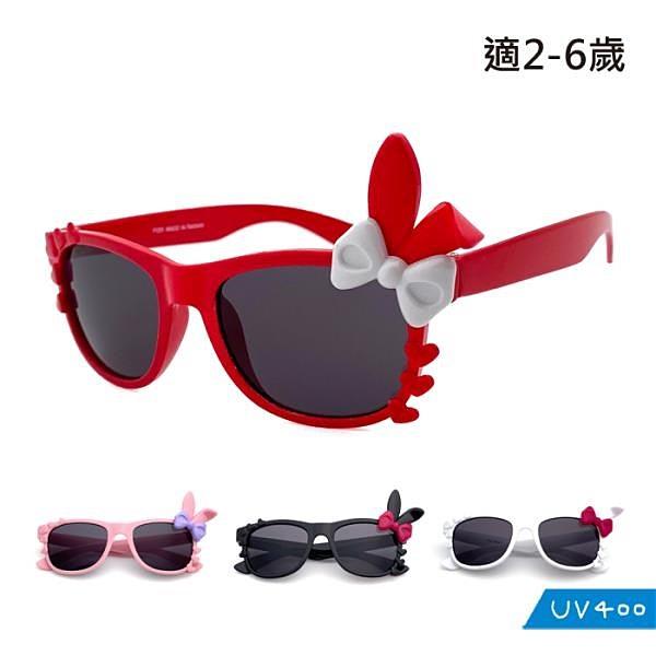 【南紡購物中心】【SUNS】MIT兒童墨鏡 兔子造型太陽眼鏡 抗UV(275)