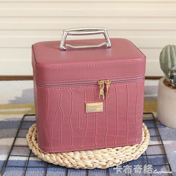 化妝包新款純色大容量多功能手提化妝箱便攜專業化妝品簡約收納盒 卡布奇諾