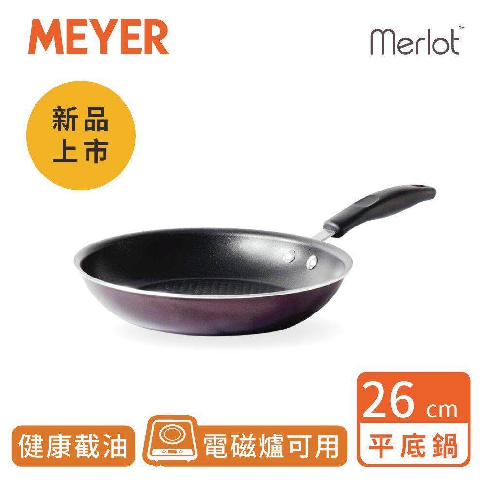 【MEYER 美亞】MERLOT單柄導磁不沾平底鍋26cm(電磁爐可用/堅固減油無毒不沾)