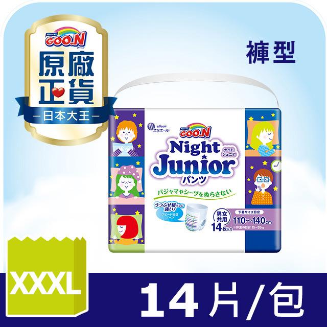 GOO.N大王YA晚褲-JUNIOR褲型XXXL(14片/包)