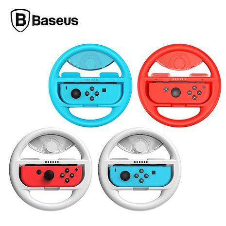 Baseus 倍思 Switch 方向盤手柄(GS03)藍色+紅色