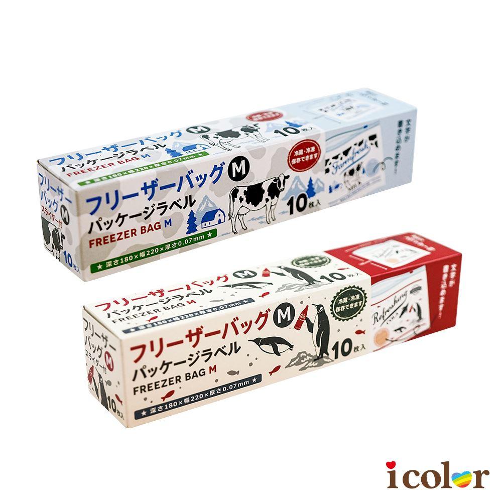 乳牛&企鵝夾鏈密實袋 食物冷凍保鮮袋 分裝袋(M)