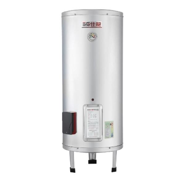 (全省安裝)佳龍20加侖儲備型電熱水器立地式熱水器JS20-B