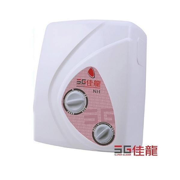 (全省安裝)佳龍即熱式瞬熱式電熱水器雙旋鈕設計與溫度熱水器NH99