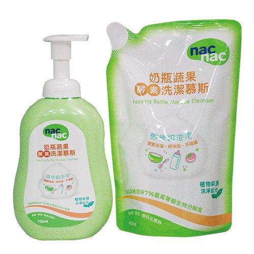 Nac Nac 奶瓶蔬果酵素洗潔慕斯(1罐700ml+1補充包600ml)