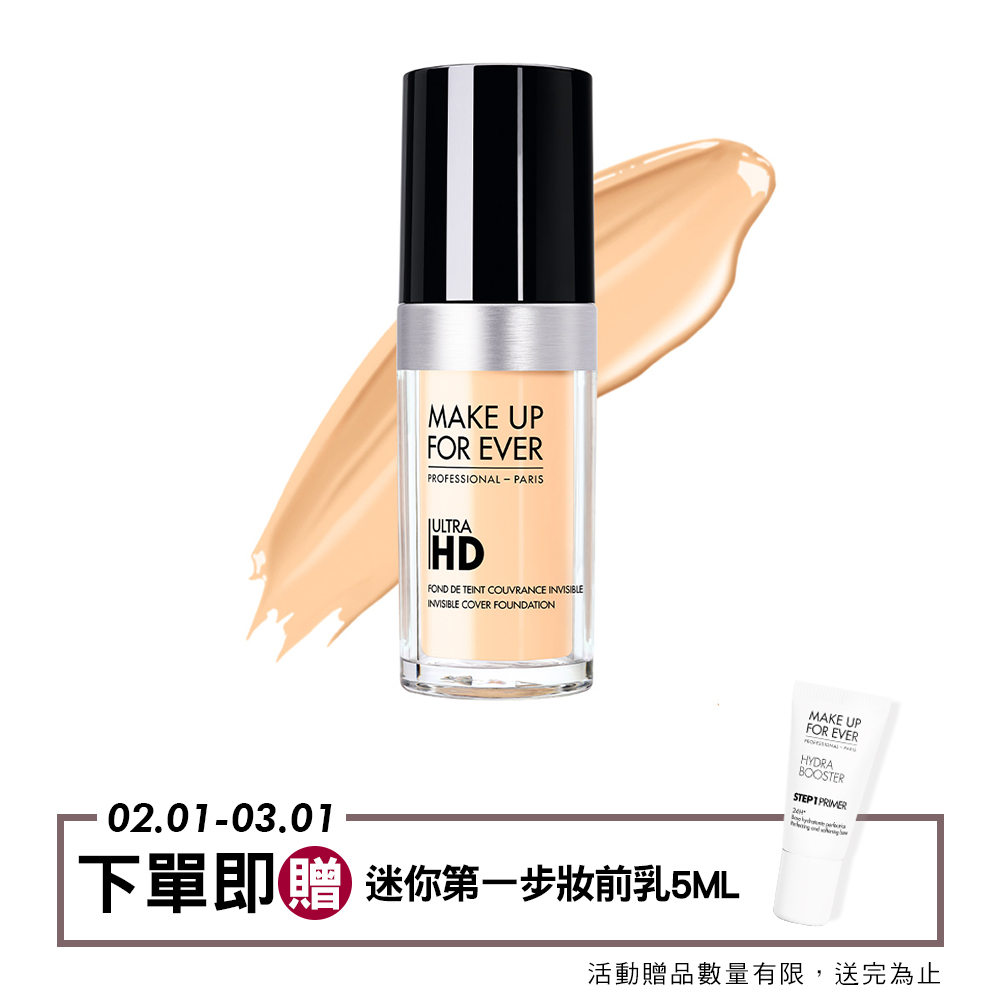 【粉底】ULTRA HD超進化無瑕粉底液- MAKE UP FOR EVER