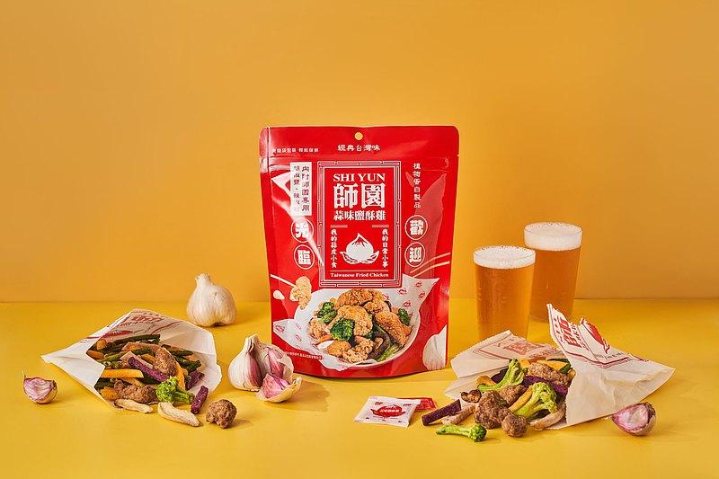 師園蒜味鹽酥雞脆片 180g | 經典台灣味鹽酥雞餅乾