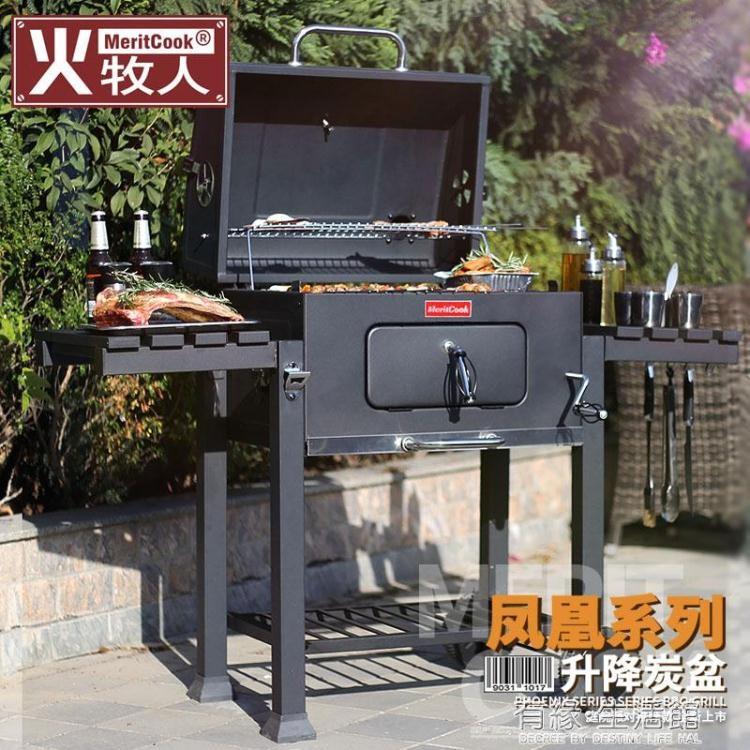 《現貨!低價折現》燒烤架家用木炭別墅庭院燒烤爐戶外5人以上大號美國土豪bbq