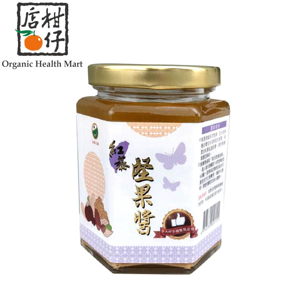紅藜堅果醬 (250g/罐)