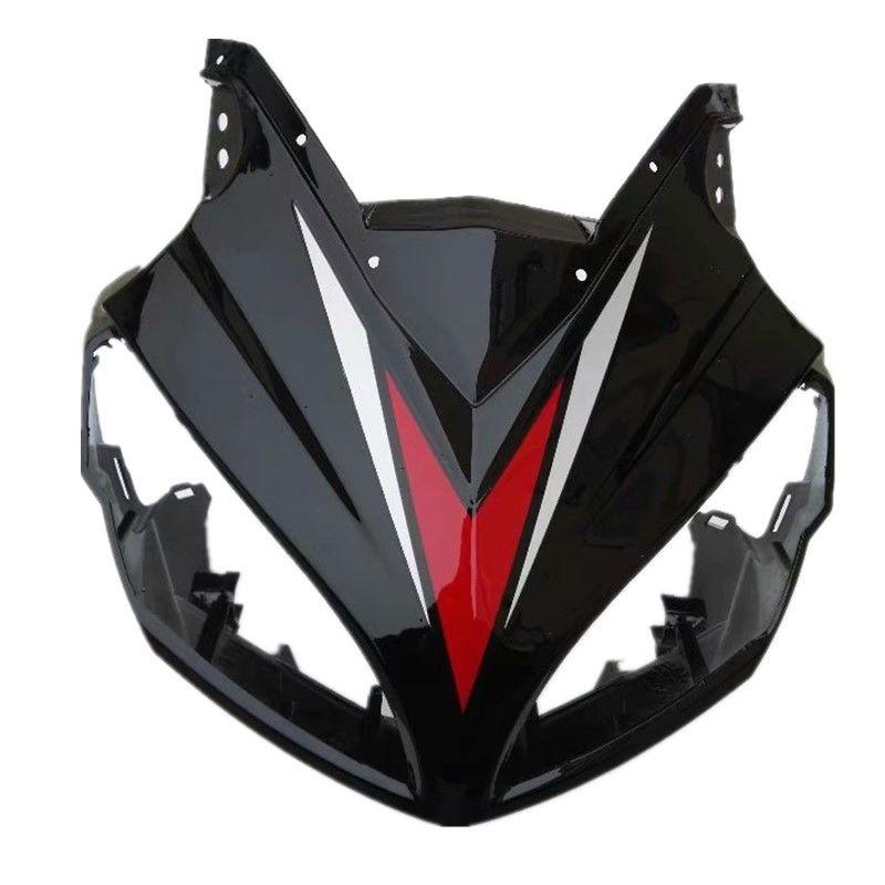 公路賽新陵地平線R2摩托車大燈頭罩外殼配件哈里威250趴賽前臉殼