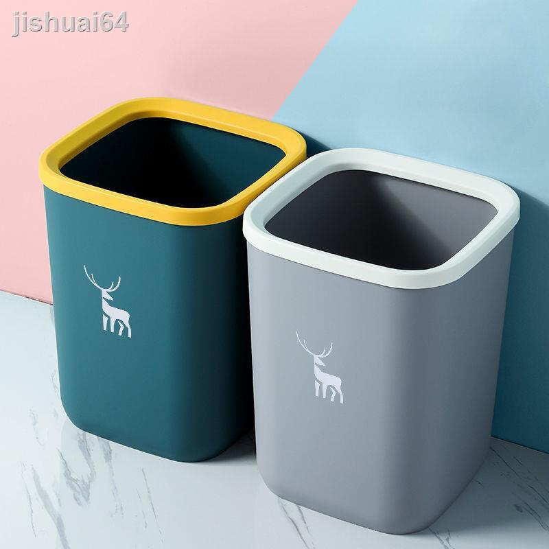 ♧北歐風方形垃圾桶家用客廳創意可愛少女臥室現代簡約無蓋ins廚房