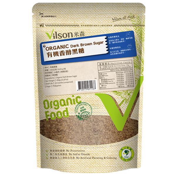【米森 vilson】有機香醇黑糖(450g/包)