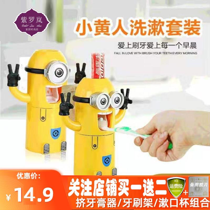 卡通全自動擠牙膏器擠壓器可愛兒童牙刷置物架吸壁式牙刷架套裝