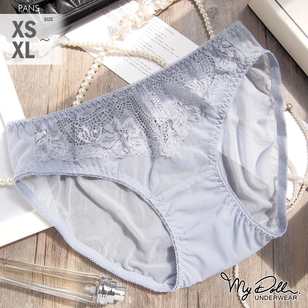 內褲【買2送1 / 贈品隨機】MyDoll 眺望希臘 彈性網紗蕾絲中低腰三角褲(灰藍色/XS到XL適穿)