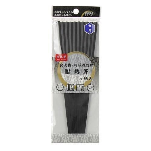 筷子-日本製 ASAHIKOYO耐熱六角形筷子5入-玄衣美舖