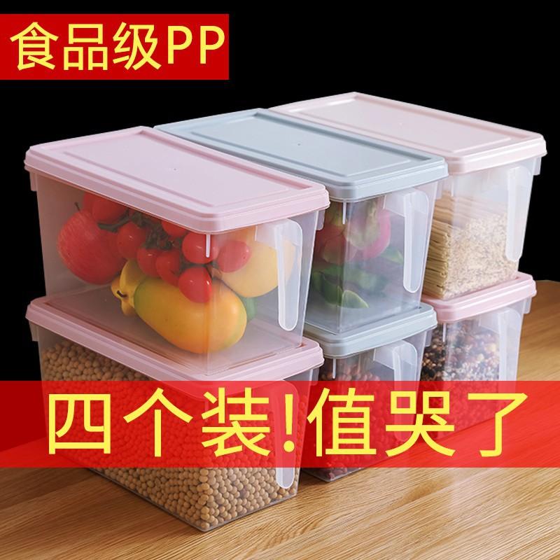 收納必備廚房冰箱雞蛋食品水果收納盒保鮮盒冰箱專用塑膠盒抽屜式收納神器