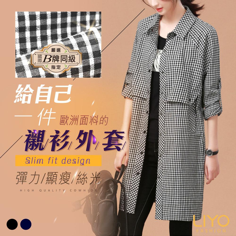 外套-LIYO理優-MIT格紋風衣式長版外套-L918003