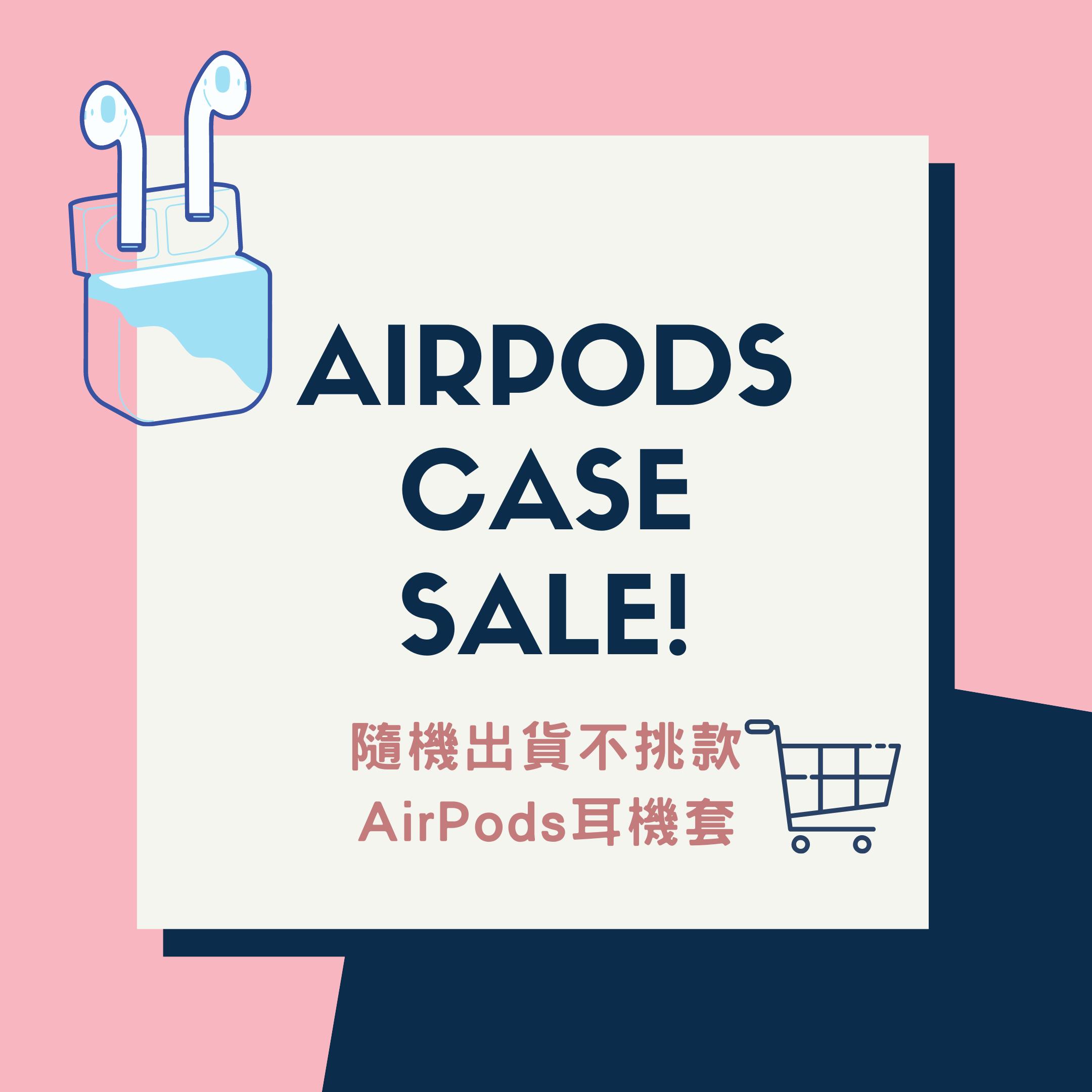 Airpods套子-隨機出貨一個79元.售完為止 經典卡通款 簡約款 Airpods套子 Unicorn手機殼