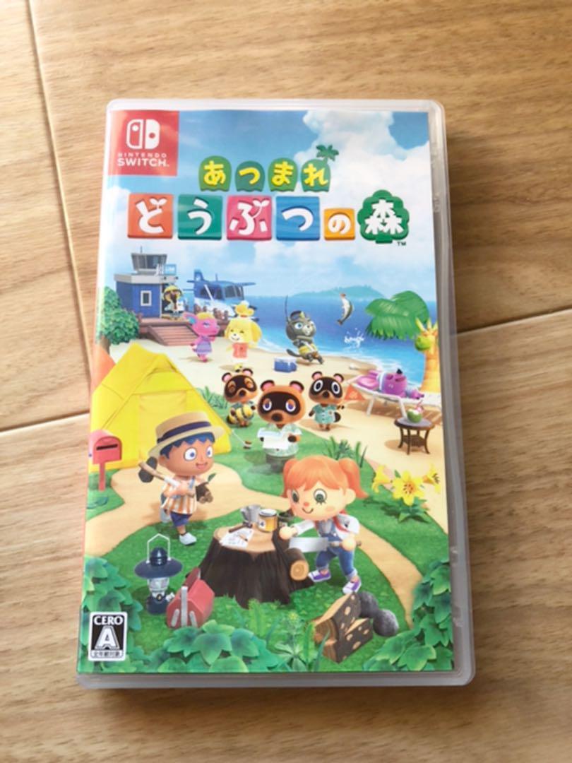 日本直送 二手 任天堂Switch 遊戲 集合啦! 動物森友會