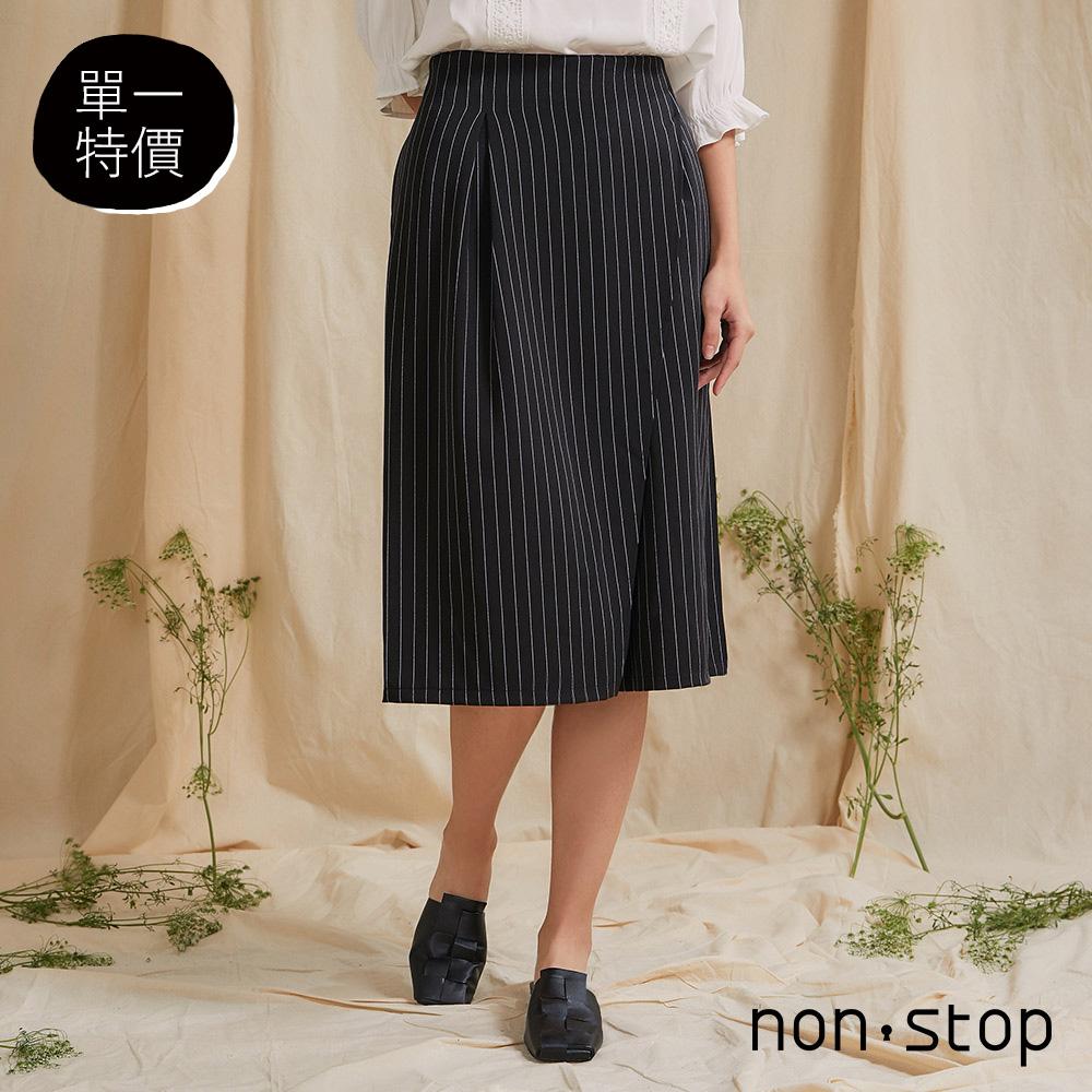 non-stop 簡約質感條紋一片式褲裙-2色