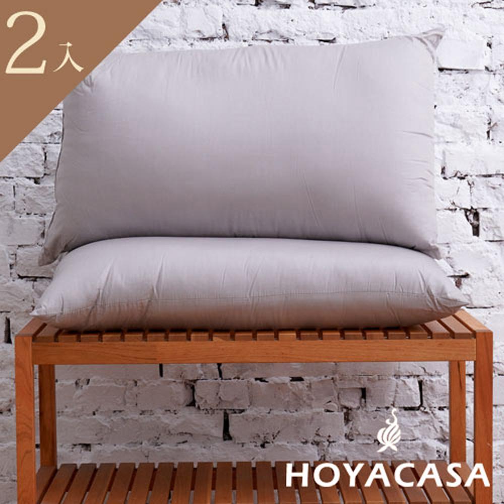 二入組 / 4合1遠紅外線竹炭枕  / HOYACASA