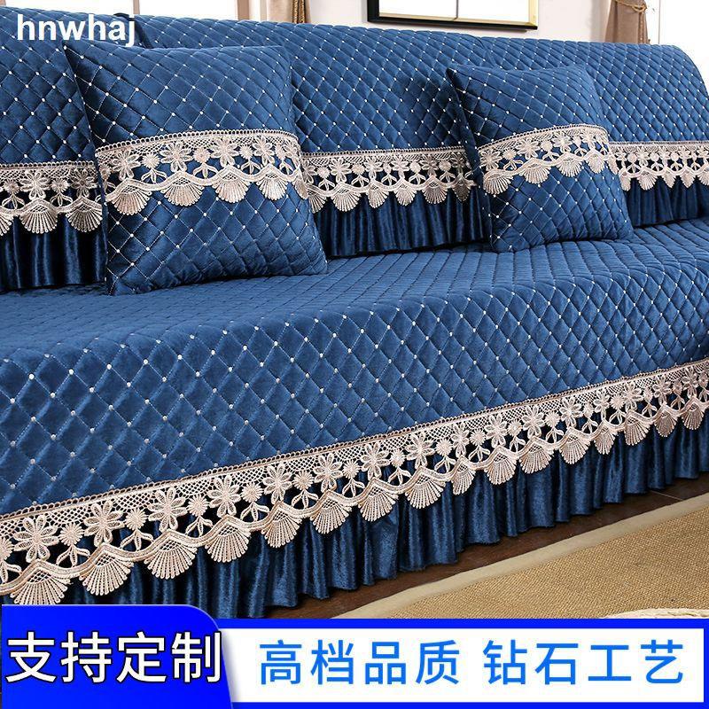 現貨✈▫沙發墊四季通用北歐簡約防滑皮高檔沙發套全包萬能套罩全蓋布定做