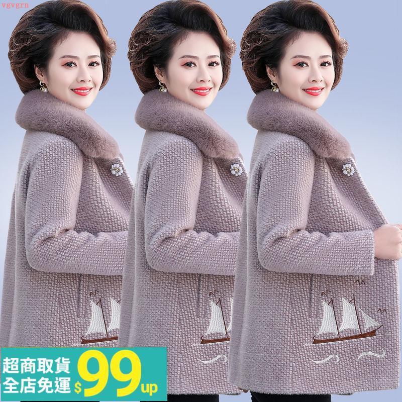 2020新款媽媽冬裝外套加厚中老年仿水貂絨上衣中年女短款毛呢大衣