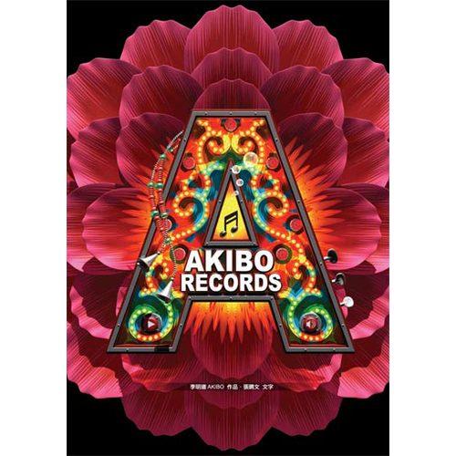 電子書 AKIBO RECORDS 一場視覺演唱會