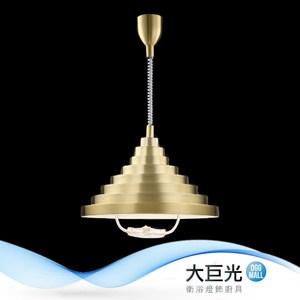【大巨光】時尚風-單燈吊燈-中(ME-3731;ME-3733)ME-3731 金