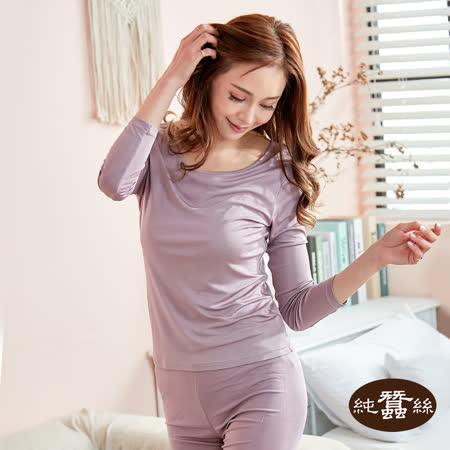 【岱妮蠶絲】純蠶絲42針110G輕薄圓領長袖衛生衣(玫紫)