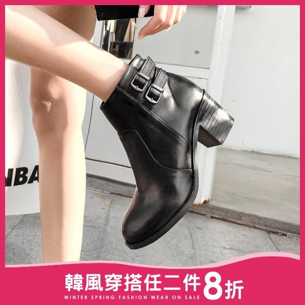 【限量現貨供應】靴子.訂製款.MIT韓版雙扣環側拉鍊高跟短靴.白鳥麗子 出清