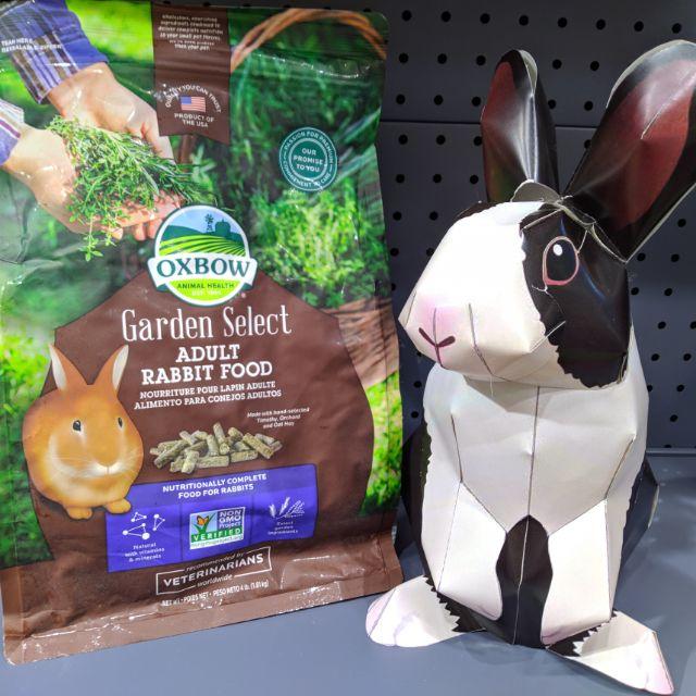 兔食館:(下標前確認現貨)oxbow非基改 幼兔/成兔飼料 四磅