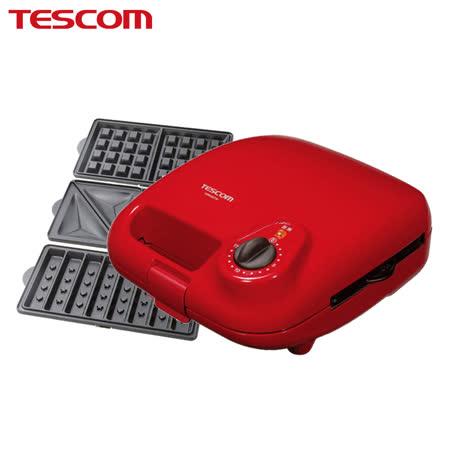 TESCOM HSM530TW 三盤式鬆餅機
