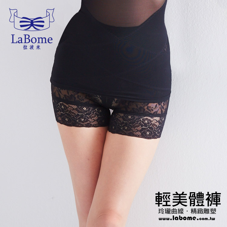 塑身褲 LaBome D20012【輕飄飄】高腰美體褲。膚/黑。 S~XL