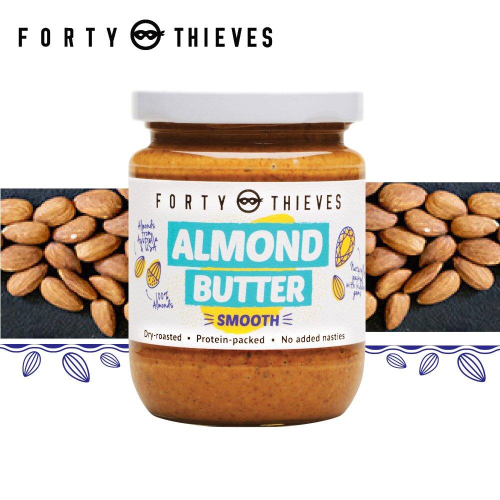 【壽滿趣】紐西蘭Forty Thieves頂級絲滑杏仁醬-235g