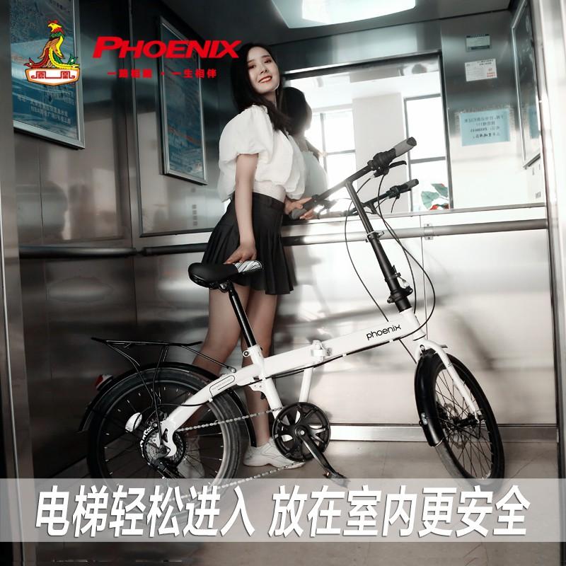 【車居生活館】鳳凰折疊自行車通勤男女兒童20寸16小型學生休閑輕便超輕代步單車
