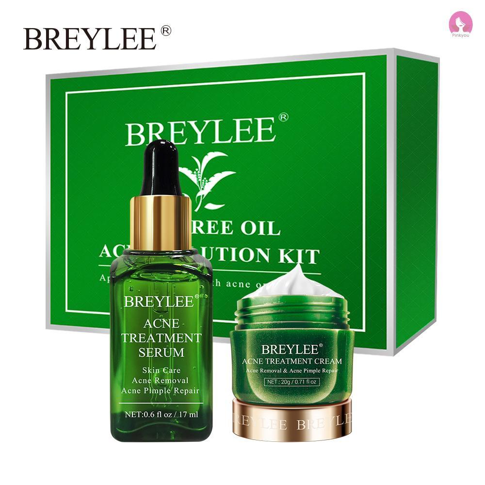 【粉色】 Breylee 茶樹痤瘡溶液套裝痤瘡治療精華素面霜粉刺去除精華