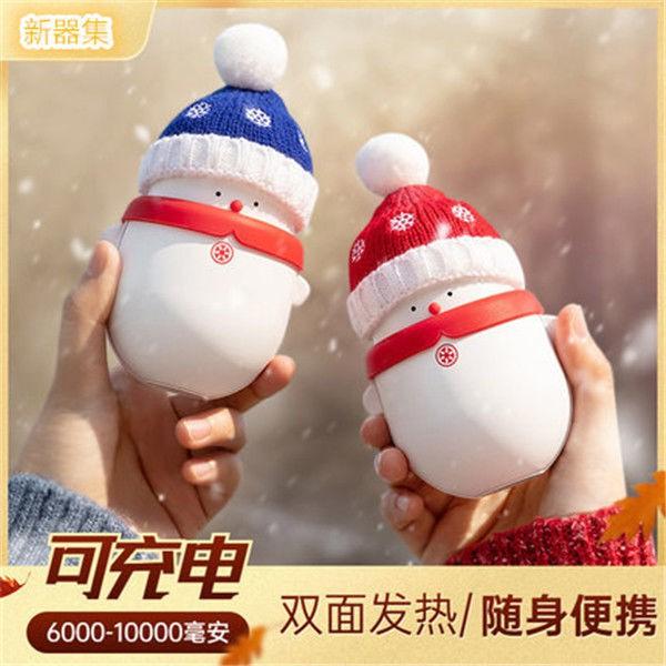 便携 小巧 圣誕雪人暖手寶usb充電自發熱電暖寶學生暖手女生暖宮捂熱充電寶