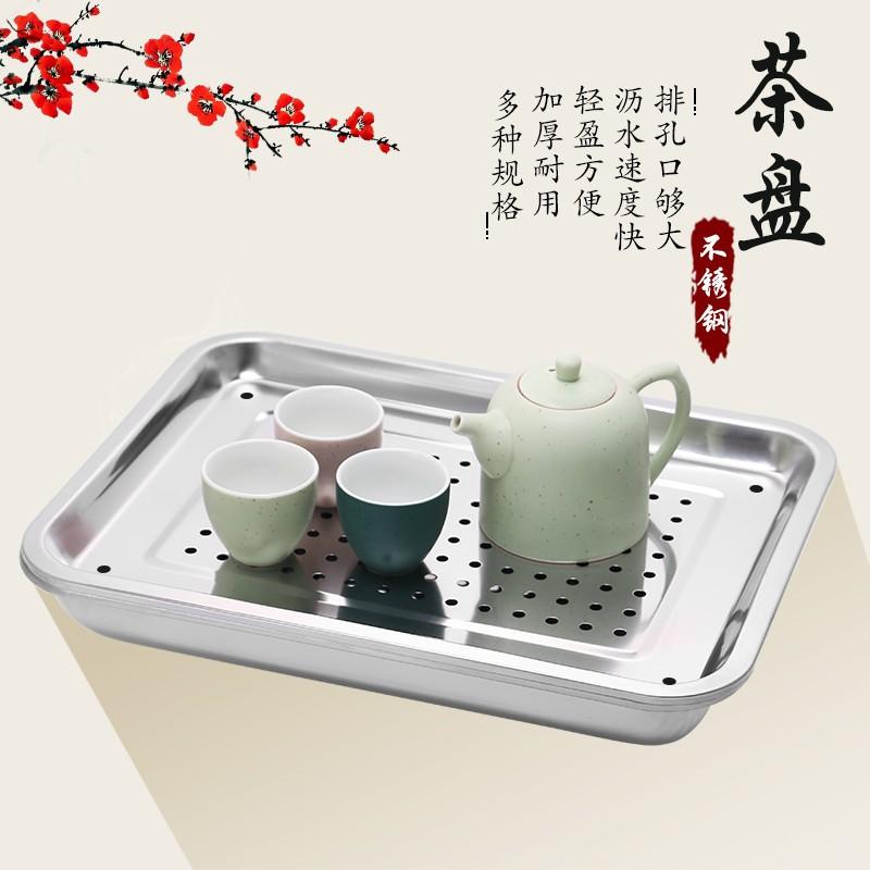 華哥家具城*不銹鋼茶盤現代簡約茶臺家用客廳功夫茶具長方形小茶海儲水茶託盤