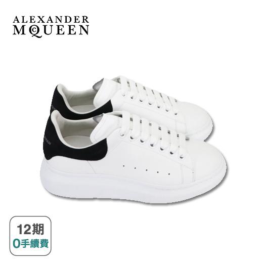 【Alexander Mcqueen】白色/黑色鱷魚壓紋麂皮厚底休閒鞋(男)