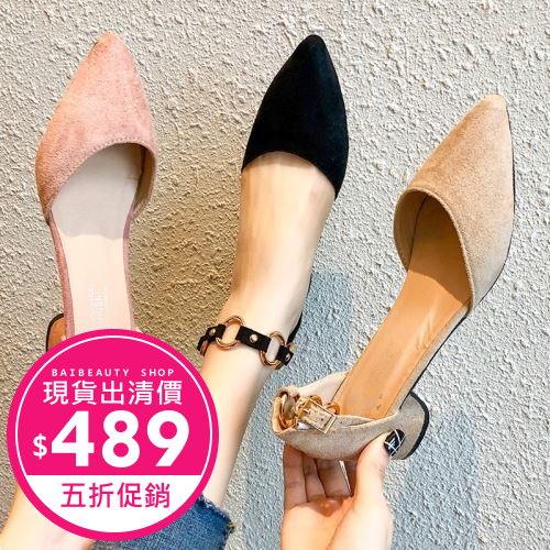【現貨出清★五折↘$489】低跟鞋.百搭絨面金屬圈一字扣粗跟鞋.白鳥麗子