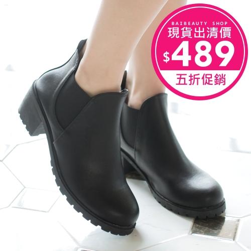 【現貨出清★五折↘$489】靴子.MIT經典彈性素色平底短靴.白鳥麗子